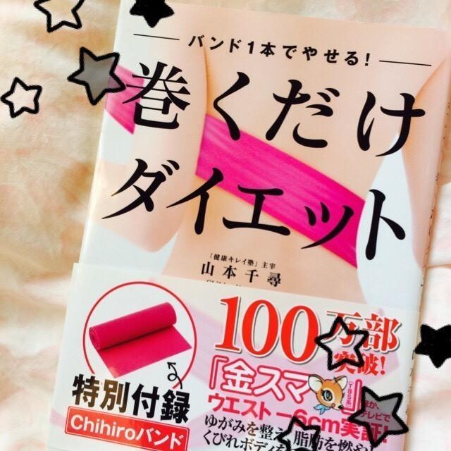 04_食べマイ.jpg