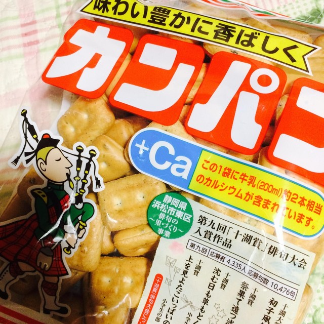 06_食べマイ.jpg