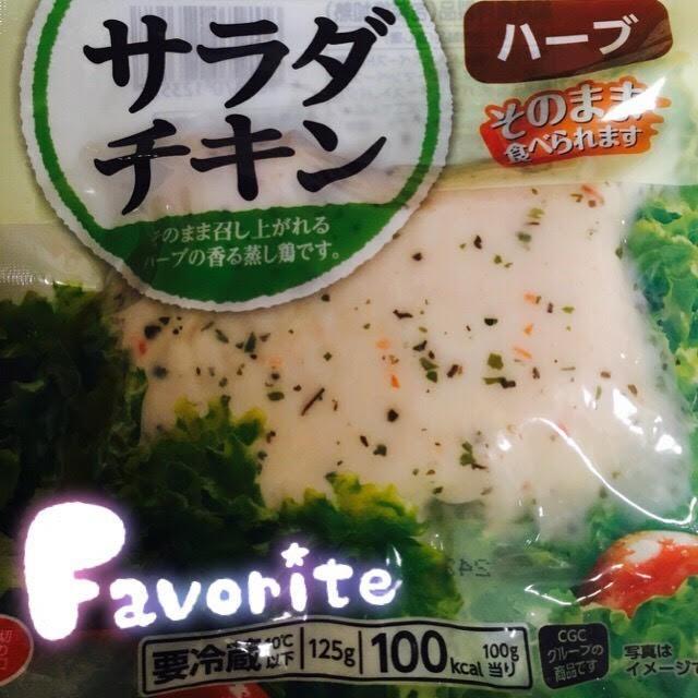 08_食べマイ.jpg