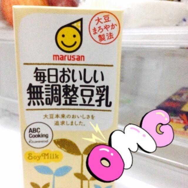09_食べマイ.jpg