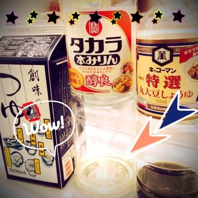 13_食べマイ.jpg